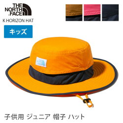THE NORTH FACE キッズ ホライズンハット