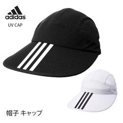 adidas UV キャップ 【OSFZ】