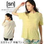 [sn] super.natural W ヨガ スラッシュ ショルダー ルーズ Tシャツ