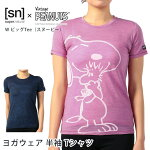 [sn] super.natural W ビッグTee(スヌーピー)