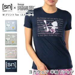 [sn] super.natural W プリント Tee(スヌーピー)
