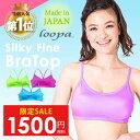 106100003-itm01_sale