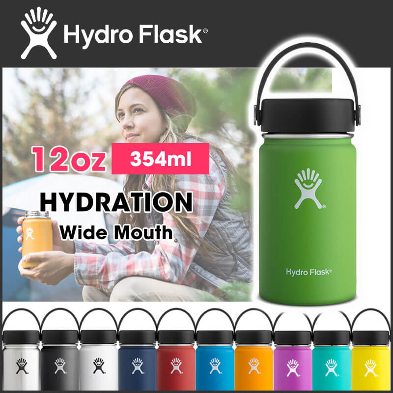 [Hydro Flask] HYDRATION ワイドマウス【12oz】