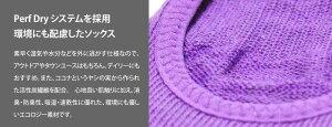[TOESOX]ベラリナFull-Toe(滑り止め付きソックスつま先あり)★GRIPFULLTOEBELLARINA日本正規品ヨガフィットネスライフスタイル靴下補助プロッププロップスストレッチ冷え取りシリコントゥソックス《S01425》|60517|「WY」《K》