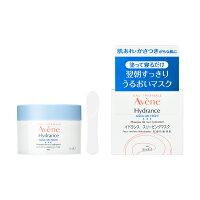 2020年10月新商品!【資生堂アベンヌイドランススリーピングマスク50ml】パック・マスク