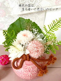 【てまり】花プリザーブドフラワーアレンジメントフラワーアレンジギフトプチプレゼント祝い女性送料無料誕生日結婚記念日送別会発表会贈り物お礼母女性友達妻両親