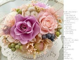 【フラワーケーキ】花プリザーブドフラワーアレンジメントフラワーアレンジギフトプチプレゼント祝い女性送料無料誕生日くすみピンククリアケース付贈り物お礼母女性友達かわいい両親