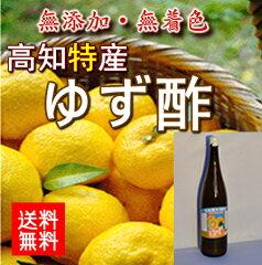 【送料無料】平成27年度産高知産・ゆず酢 ゆの酢 柚子酢1.8L 一升瓶 馬路村ポン酢北海道・…