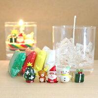 自分で作る!!クリスマスキャンドルセットA08(ガラス細工5個付き・カラーサンド(ホワイト・イエロー・レット・グリーン)christmasクリスマスサンタツリークリスマスツリー冬キャンドル蝋燭ろうそくプレゼントオリジナル手作り材料キット