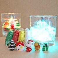 自分で作る!クリスマスLEDキャンドルセットA08(ガラス細工5個付お座りサンタ、雪付きツリー、ドアのある赤い屋根の家、プレゼント(ヒイラギ)、赤鼻のトナカイ)キャンドルクリスマスサンタツリーろうそくLEDプレゼント手作り材料キット