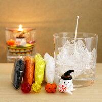 自分で作る!!ハロウィンキャンドルセットA02(ガラス細工2個付き・カラーサンド(ホワイト・イエロー・オレンジ・ブラック)HALLOWEENハロウィンかぼちゃカボチャお化けキャンドル蝋燭ろうそくプレゼントオリジナル手作り材料キット
