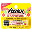 【メール便可】サベックスSAVEXリップクリームスティック4.2g #グレープフルーツ