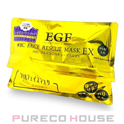 EGFフェイスレスキューマスクEX(40枚入り)【メール便は使えません】