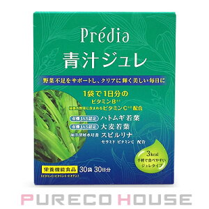 コーセープレディア青汁ジュレ15g×30袋【メール便は使えません】