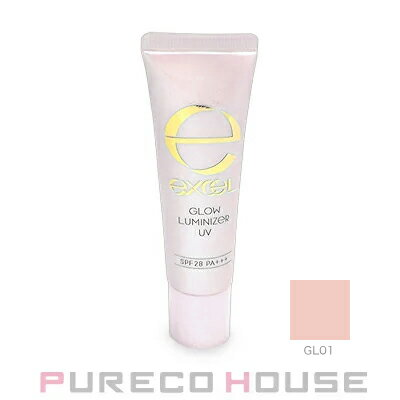 グロウルミナイザー UV / SPF28 / PA+++ / GL01ピンクグロウ / 35g