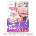 ハリウッド化粧品オーキッドピックアップマスク(パック)3包入【メール便は使えません】