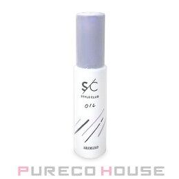 アリミノスタイルクラブスムースオイルa(洗い流さないヘアトリートメントオイル)50ml【メール便は使えません】