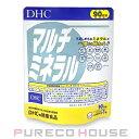 DHC マルチミネラル 180粒 60日分 サプリメント