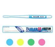 サンスター バトラー 歯ブラシ ミディアム