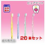 ライオン 歯ブラシ