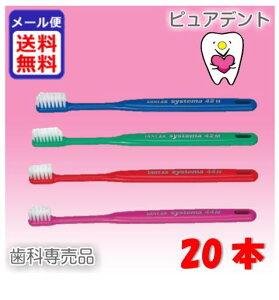 歯ブラシランキング