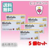 【送料無料☆】【BioGaia】チャイルドヘルス30錠×5箱 Lロイテリ菌 プロデンティス