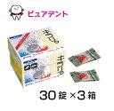 【歯科用】ニッシン フィジオクリーン キラリ 30錠入×3箱義歯洗浄剤〔メール便不可〕