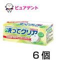 【東伸洋行株式会社】洗ってクリア 入れ歯洗浄剤 28錠 6個...