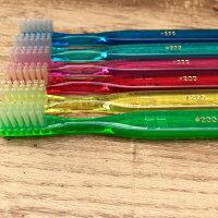 [メール便送料無料]【サンスター】バトラー歯ブラシ#2006本入BUTLER【メール便対応3セットまで】