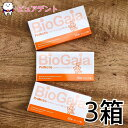 バイオガイア プロテクティス ビタミンD3 30錠 3個セット オレンジ味 Lロイテリ菌 biogaia プロデンティス