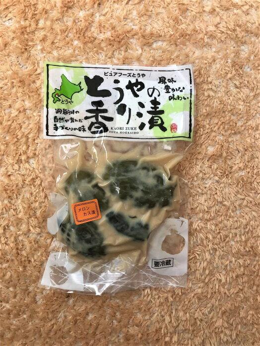 【無添加】メロン粕漬【北海道洞爺湖町産メロン使用】