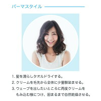 KOTOKOTOクリーム【インテリジェンスキューティクルMc】マルチスタイリングクリーム