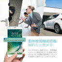 FREDI 超小型WiFiカメラ 小型カメラ 1080P超高画質ネットワークミニカメラ リアルタイム遠隔監視 WiFi対応防犯監視カメラ 動体検知暗視機能 iPhone/Android/iPad/Win遠隔監視・操作可能 長時間録画録音 日本語取扱 3
