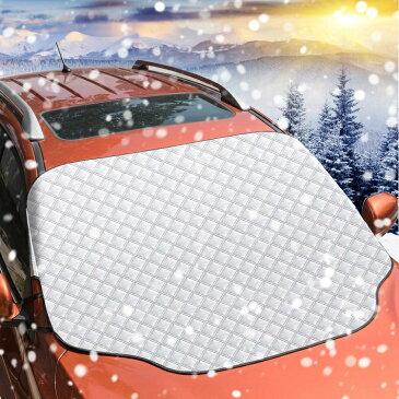 カーフロントカバー Oture 改良版 車フロントガラスカバー 車サンシェード 凍結防止シート 四季用 雪対策 撥水加工 紫外線カット 落葉対策 盗難防止 183X116cm SUV車/普通車に適用