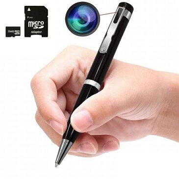最高画質 小型カメラ搭載 スリムタイプ〔32GB SDカード付 【ZEXEZ】 唯一の録画時ランプ非点灯タイプ 防犯用 最上級フラッグシップモデル (1920×1080 最高30fps) フルハイビジョン高画質バージョン MBXW-1223SD32 (32GB)