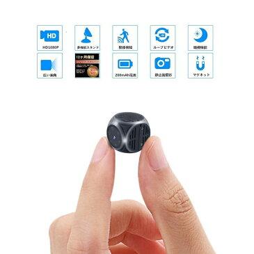 Safucoo 小型カメラ 防犯監視カメラ ミニカメラ 1080P高画質 長時間録画 動き検知 USB充電 日本語取扱説明書付