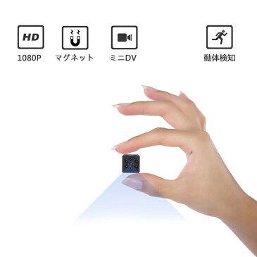 小型カメラ YOOCAM ミニカメラ 1080P高画質長い時間録画 小型ビデオカメラ 内蔵バッテリー 携帯型防犯監視カメラ ペットカメラ 動体検知 屋内屋外用 ループ録画機能【日本語取扱】
