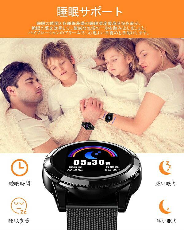スマートウォッチ 歩数計 スマートブレスレット 活動量計 大字幕 血圧計 心拍計 スポーツ腕時計 IP67防水 ランニングモード 電話着信/LINE通知 消費カロリー 睡眠検測 多機能  iphone iOS8.2以上 Android4.4以上  日本語対応 (ブラック03−マグネット式バンド)