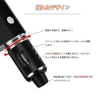 電子タバコパワー調節機能付きスターターキットEonfine2600mAh大容量バッテリー爆煙Vape日本語取扱説明書付き禁煙減煙サポートLEDスクリーン視覚化タンク