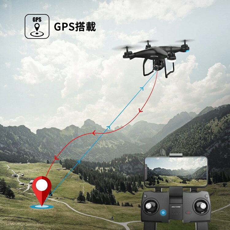 HolyStoneドローンGPS搭載カメラ付き200g以下最大飛行時間32分バッテリー2個付きプロペラガードなし1080P広角HDカメラフォローミーモードオートリターンモードモード1/2転換可FPVリアルタイム高度維持国内認証済みHS120D