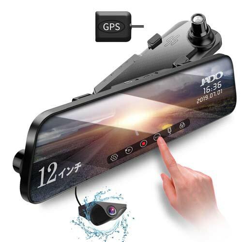 カーナビ・カーエレクトロニクス, ドライブレコーダー  GPS 12 Sony IMX335 1296P 32GB SD 170 WDR