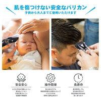 電動バリカン2019年最新版ヘアカッターヒゲトリマーIPX7防水水洗い可充電式10段階調節可能アタッチメント付き4-30mm対応散髪・子供・家庭・業務用プロ仕様日本語説明書付き(ブラック)