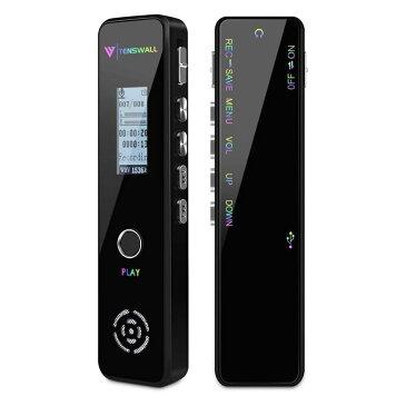 【2020最新版】ボイスレコーダー ICレコーダー 録音機 ハイレゾ録音 16GB 超薄 小型 超軽量 サファイアの双鏡面 定時録音 録音最長1160H パスワード保護 8倍変速再生 盗聴器 セクハラ対策 22国言語 日本語説明書付き PSE認証済み
