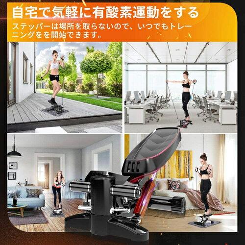 「2020最新型」Aokeouステッパー自宅で有酸素運動フィットネスダイエットに最適健康器具運動器具静音仕様発汗サウナベルトエクササイズバンド美尻美脚脂肪燃焼黒