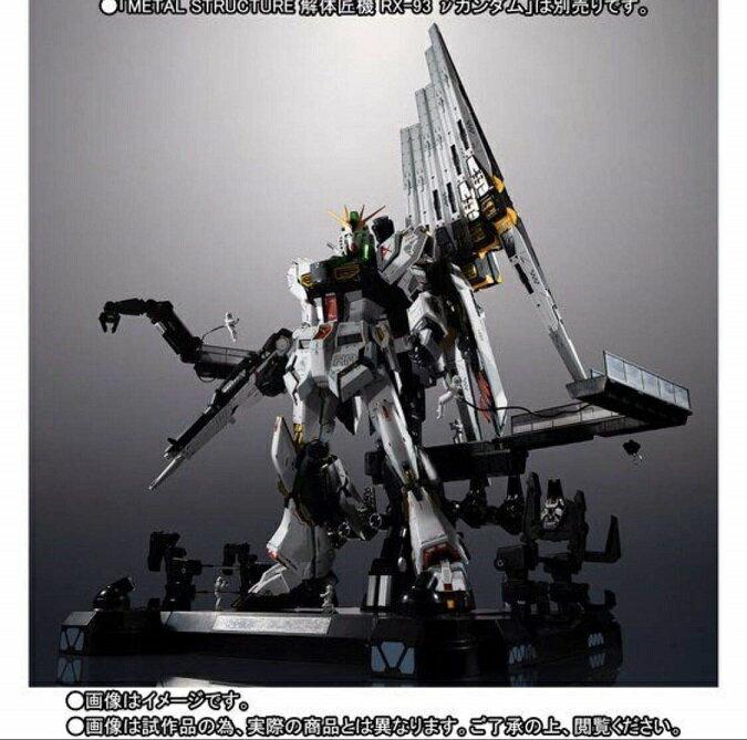 コレクション, フィギュア METAL STRUCTURE RX-93
