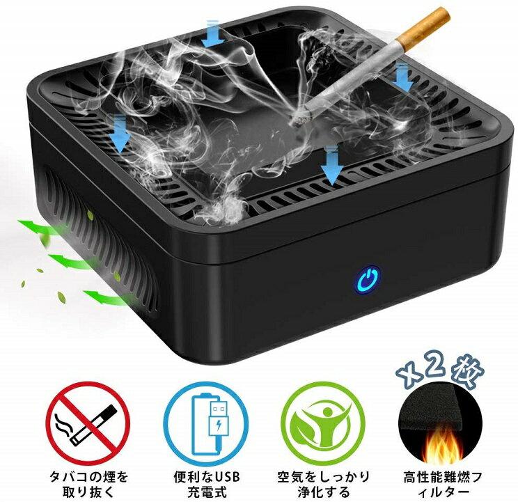 季節・空調家電, 空気清浄機 JPSTAR 3in1 2 HEPA USB 2()B07HCFKBX3