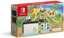Nintendo Switch あつまれ どうぶつの森セット 任天堂