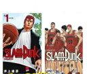 新品 スラムダンク 全巻セット 新装再編版 SLAM DUNK(愛蔵版コミックス) 20巻セット 1〜20