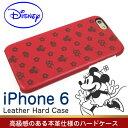 ディズニーiPhone6レザーハードケース4.7インチ
