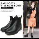 レインブーツレディースブーツサイドゴアブーツレインブーツ防水長靴雨靴